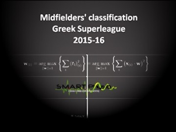 Σύγχρονες μέθοδοι scouting: Κατηγοριοποίηση μέσων στη Greek Superleague 2015-16